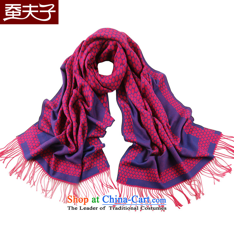 Also, teacher autumn and winter scarves, warm and stylish look fancy scarf a diamond better blue
