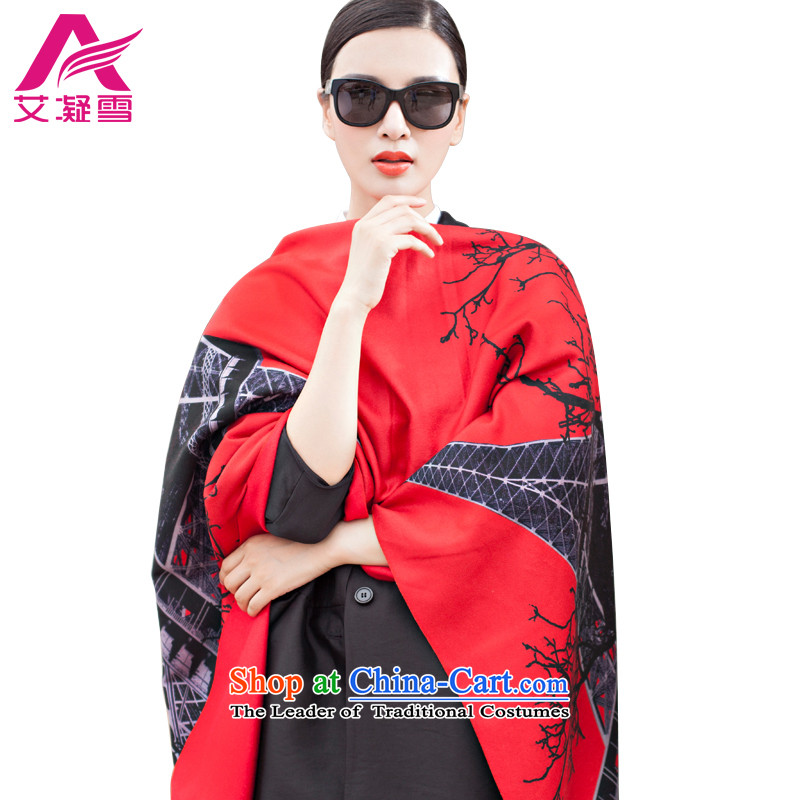 The Korean version of the new 2015 autumn and winter-couture warm longer scarves stamp large European and American national controversy shawl thick Bohemia Leopard AWF22