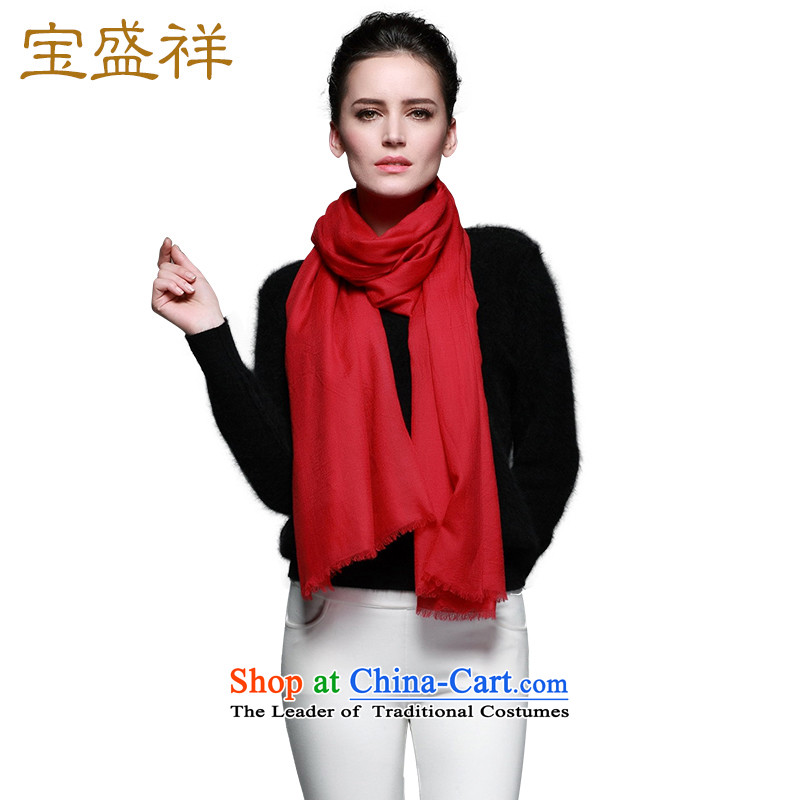 Eric blossom scarf15 years autumn and winter Ms. new wooler scarf 300 pixel color a shawl female bourdeaux