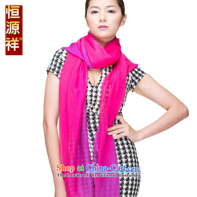 Hengyuan Cheung silk scarves, autumn and winter long solid color herbs extract shawl scarf two 4