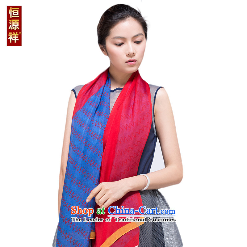 Hengyuan Cheung Korean long silk scarves autumn and winter wild herbs extract scarf Summer Snow spinning towel large shawl聽D1410-6_
