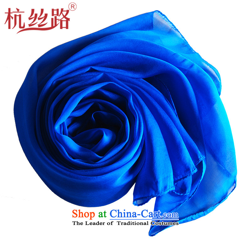 Alejandro Toledo Silk Road silk scarves female pure color Fancy Scarf long spring and autumn) Blue