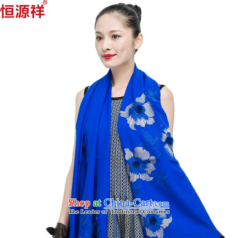 Ms. Cheung Hengyuan wooler scarf pure color Korean thick shawl embroidered rabbit hair ball autumn and winter with two shawls Royal Blue