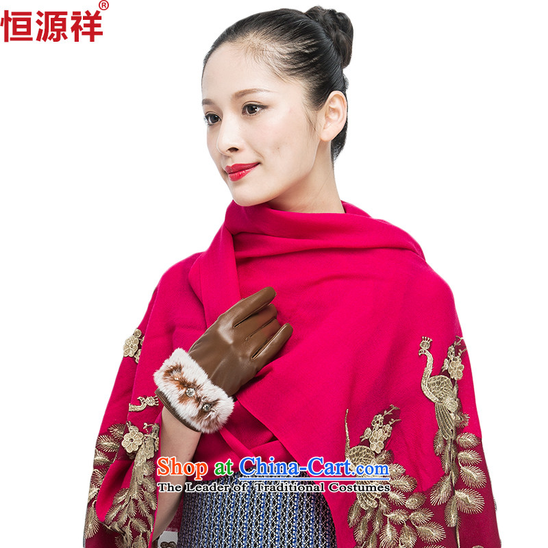 Hang Cheung, Ms. source scarf pure color Korean woolen shawl peacock patterns of a dual-use the red