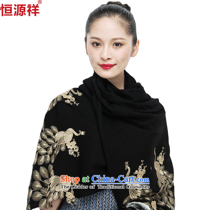 Hang Cheung, Ms. source wooler scarf stylish peacock embroidery Wai Shing increase warm Fancy Scarf two black