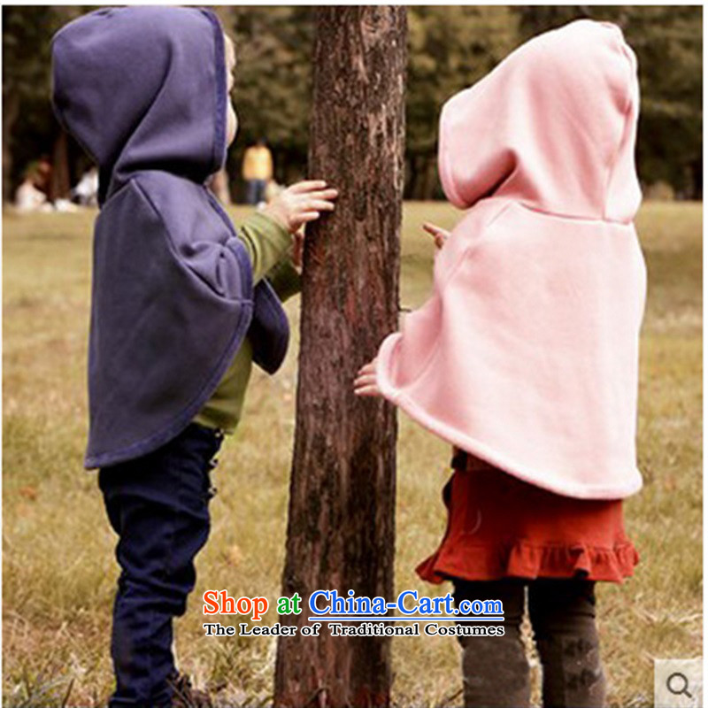 The new Korean children shawl boys and girls baby mantle of children's wear cloak children jacket hat pink, Reverse (NIXING) , , , shopping on the Internet