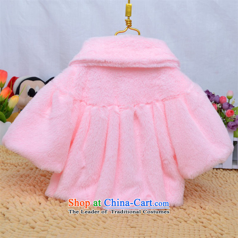 Children's Wear short of 2015 cloak jacket girls won the pearl plush mantle 0-1-2 lovely old baby shawl pink聽100cm_2.5-3.5 age babies_