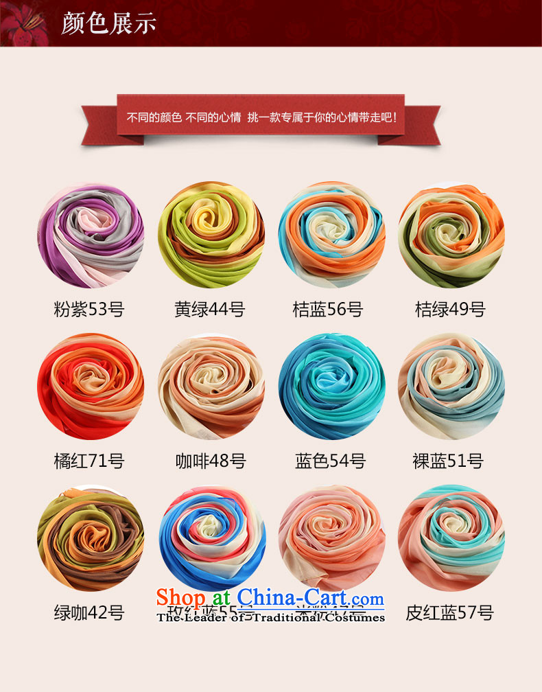 Shanghai Story silk scarves female autumn and winter gradient herbs extract scarf warm shawl Tangerine Orange 71, picture, prices, brand platters! The elections are supplied in the national character of distribution, so action, buy now enjoy more preferential! As soon as possible.