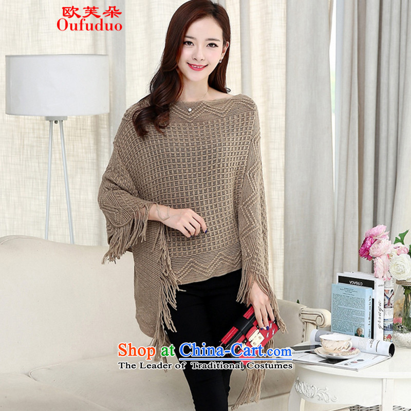 The OSCE to make the 2015 Fall_Winter Collections Of new women's cloak bat smock cloak shawl pregnant women 8922 jackets are brown code