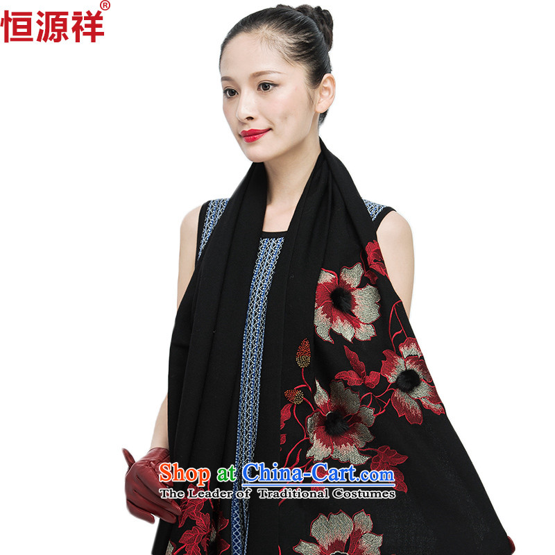 Ms. Cheung Hengyuan wooler scarf pure color Korean thick shawl embroidered rabbit hair ball autumn and winter shawl two black