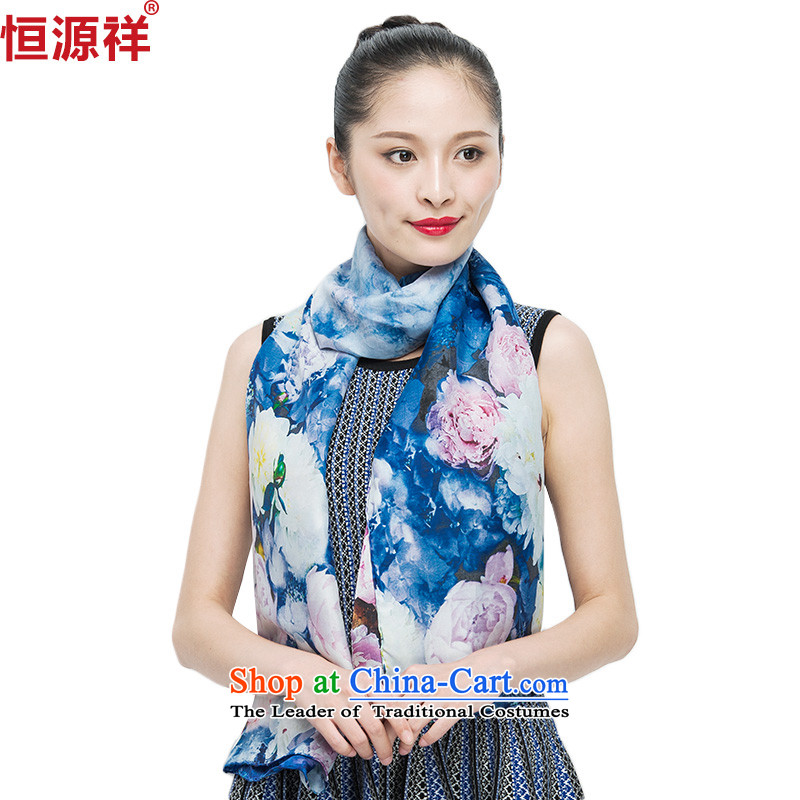 Hengyuan Cheung 2015 new autumn and winter, silk scarfs long herbs extract snow spinning towel shawl 5#