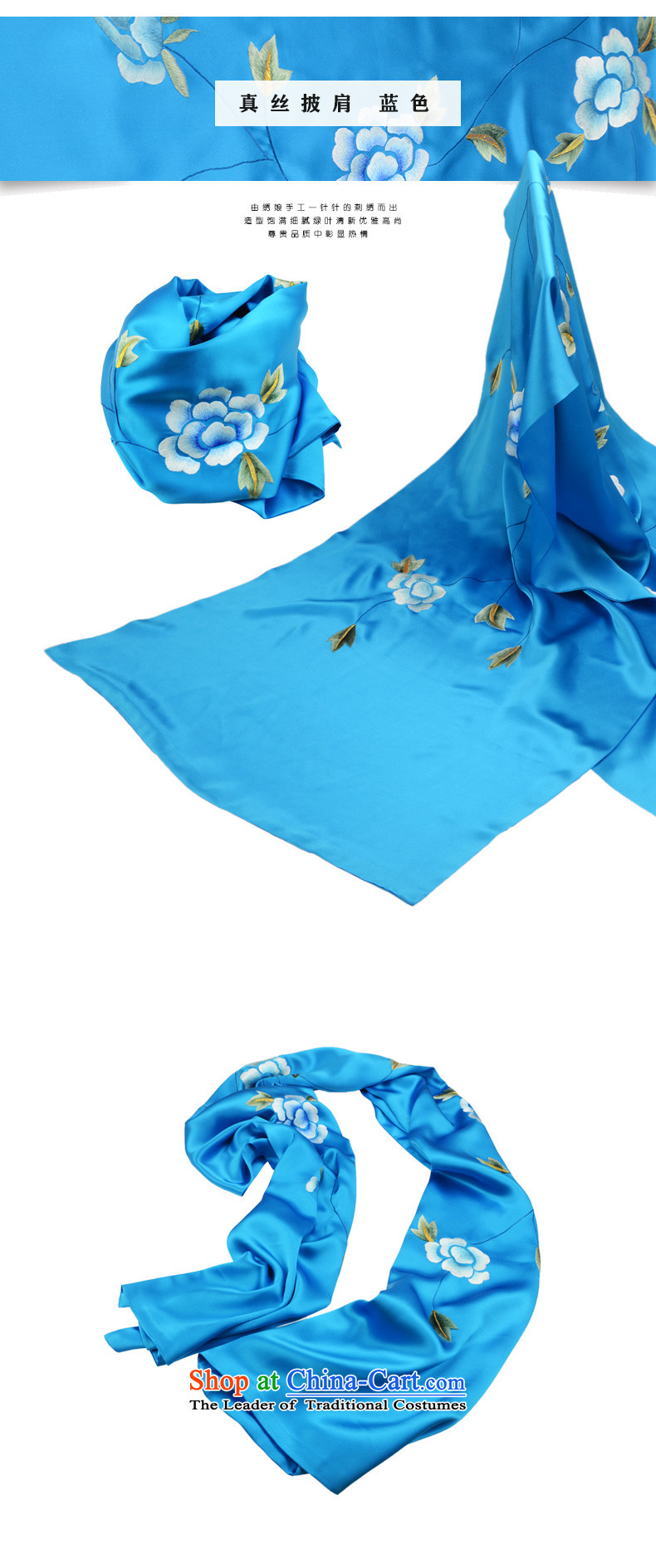 Name the tapestry arts plain manual suzhou embroidery double silk shawls Ms. handicraft embroidery China wind Blue Photo, prices, brand platters! The elections are supplied in the national character of distribution, so action, buy now enjoy more preferential! As soon as possible.