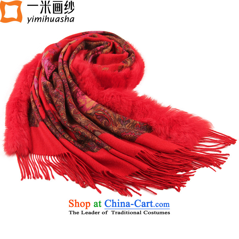 A picture of the Winter 2015 m thick wool scarf embossed fur shawl red