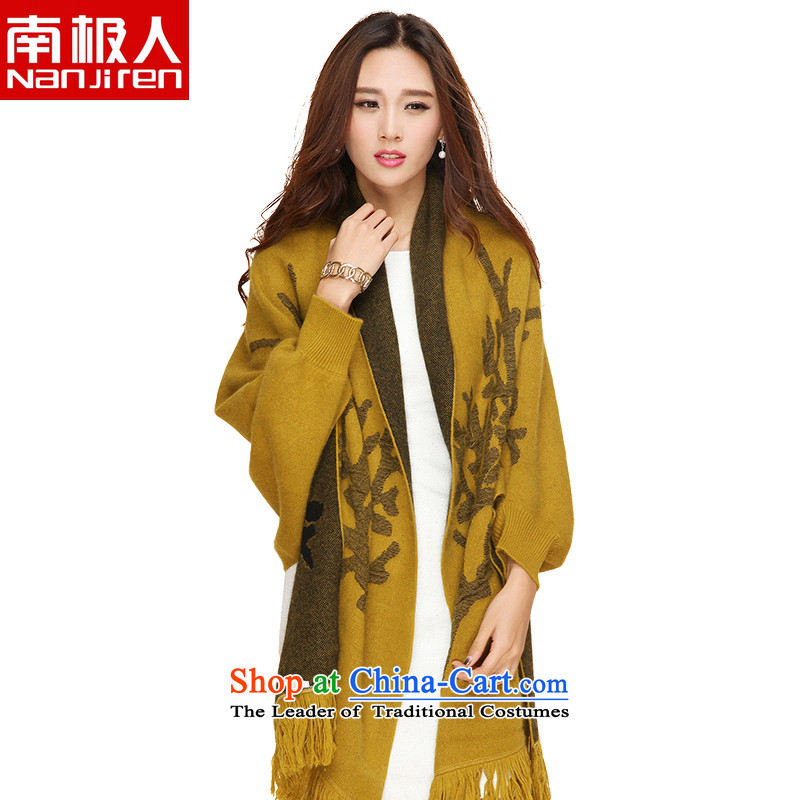 The Antarctic _nanjiren_ Ms. autumn and winter stingrays polester velvet shawl jacquard with cuff Container