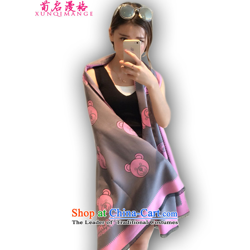 Sun Kai Man, Cubs cashmere shawls autumn and winter scarf long warm winter thick women's western XWY633 Pink