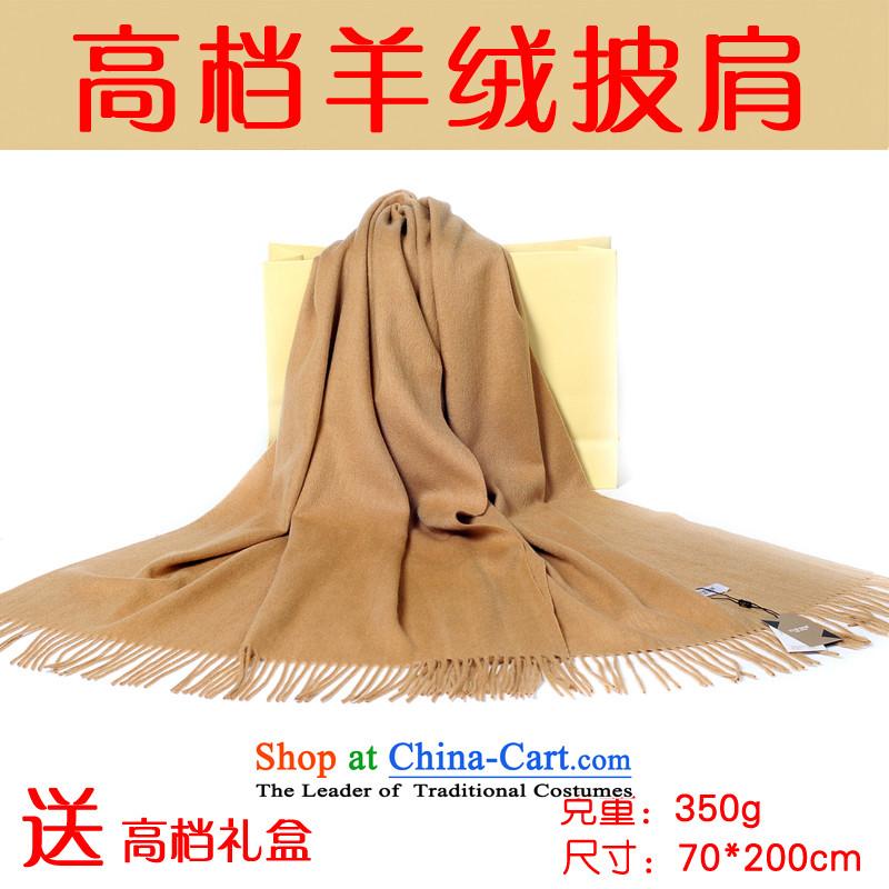 Fourth quarter, 158 upscale /pashmina shawl monochrome plain candy colored neckerchief/a 13-color350gand color 70*200 phoned