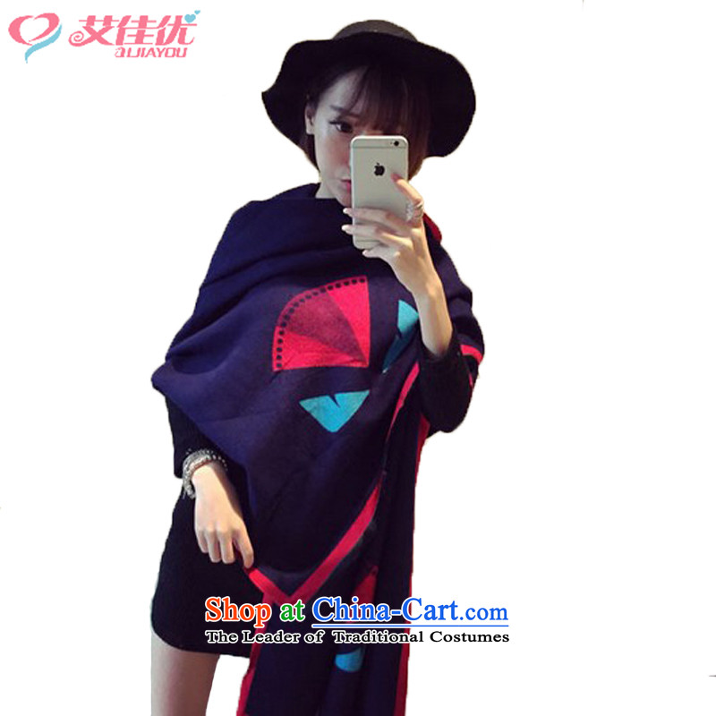 Better optimization of the scarf female HIV winter Cashmere scarf upscale Ms. emulation stamp shawl warm in Korean version of two female WJ001 scarves small monsters Navy