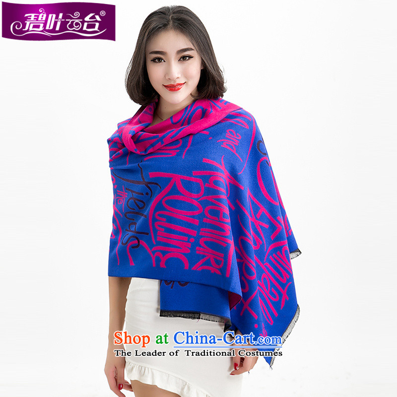 Mr Pik PTZ 2015 Korean female winter shawl scarves with two long scarves Ms. cashmere letters a stylish girl warm001