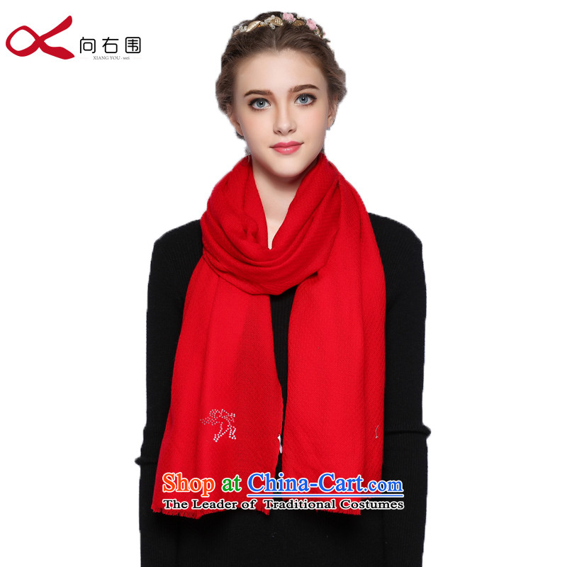 To the right of the autumn and winter pashmina shawl Ms. thick warm long wool scarf cubitt - Red