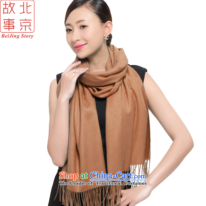 Beijing story emulation pashmina women extralong shawl B15069 Coffee