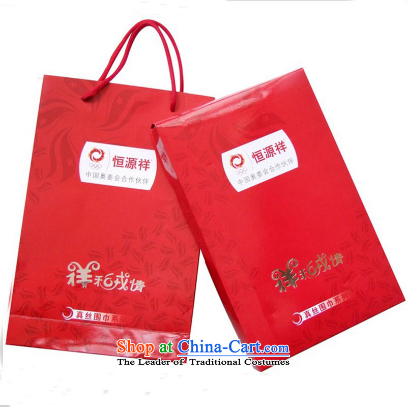 Hengyuan Cheung fine boutique gift sets not for sale