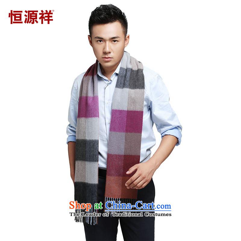 Hengyuan Eric Li dongqiu new president lamb polester velvet warm welcoming聽YM2025聽are code