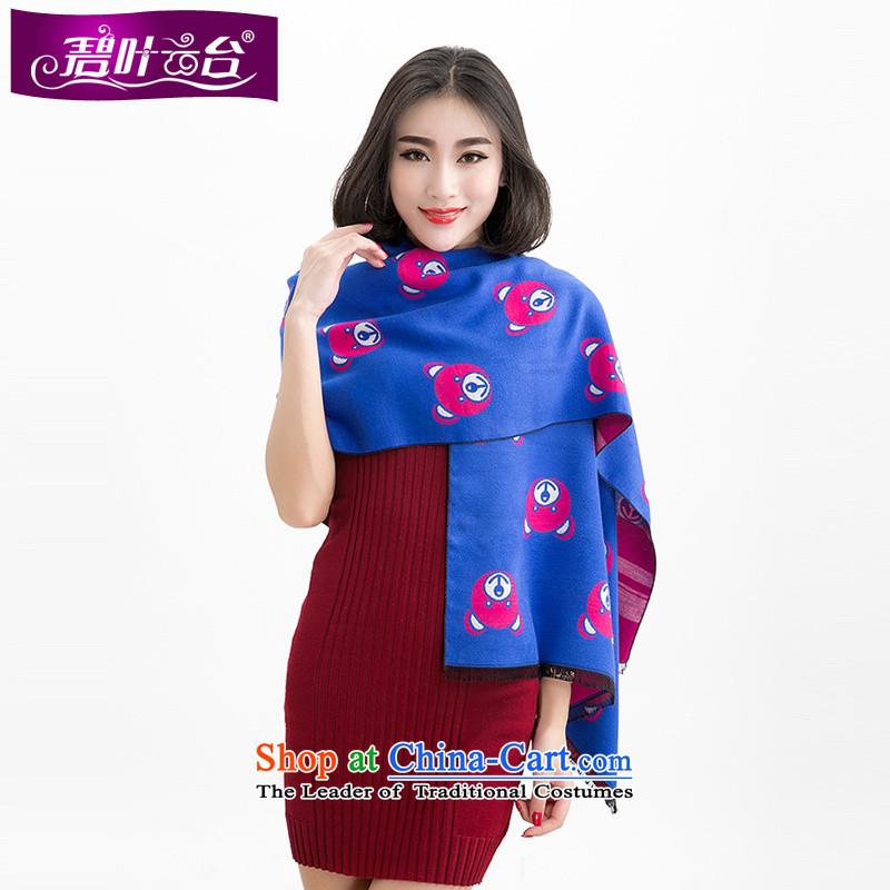 Mr Pik PTZ 2015 Ms. New Lesser Panda pattern pashmina Western Wind _pashmina shawl4313A聽004
