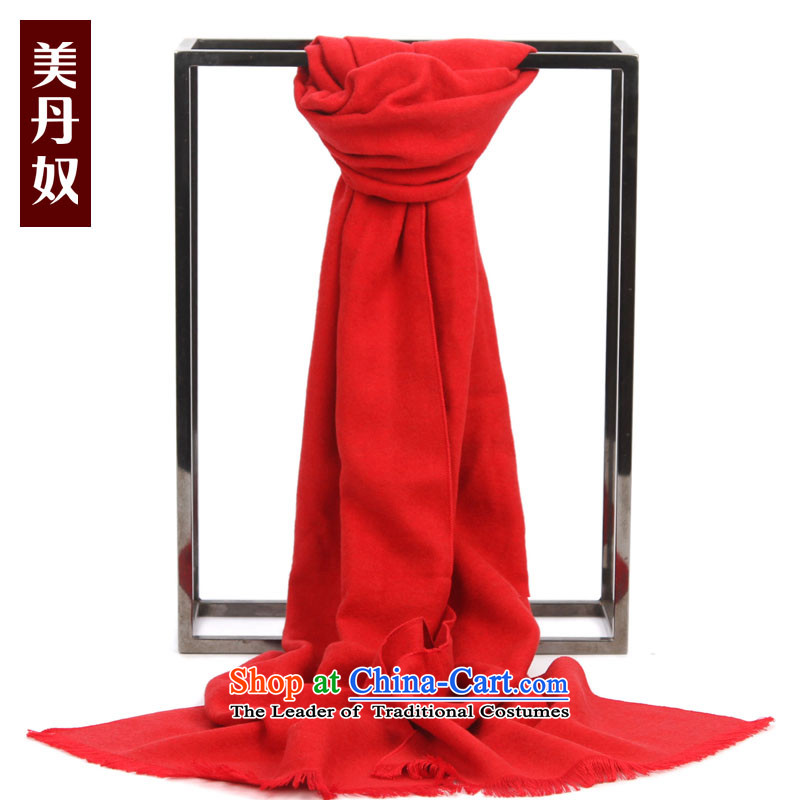 American slaves Dan upscale business men scarf autumn and winter warm long silk-down a gross gift box large red