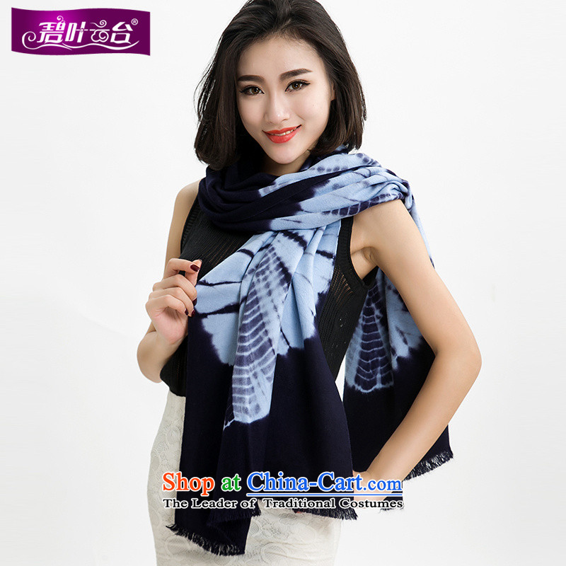 Mr Pik PTZ 2015 autumn and winter warm female national wind wool _pashmina shawl scarves with thick cloak Sunflower on a shawl003