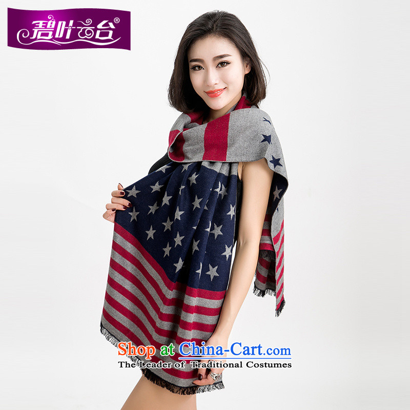 Mr Pik PTZ 2015 new Korean president scarf Cashmere wool scarf shawl ultra long winter female thick with two stars suit001