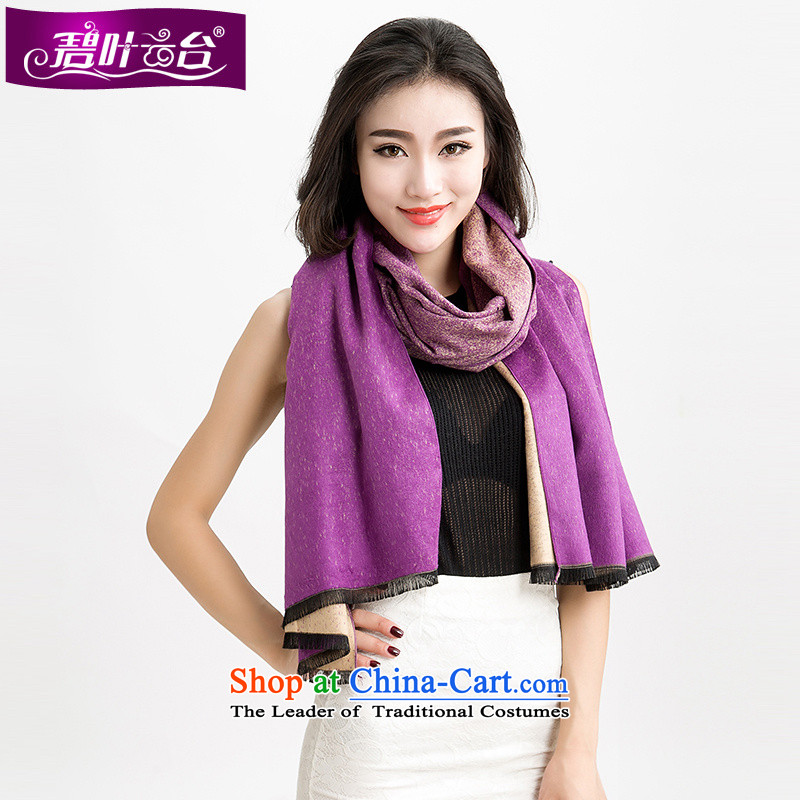Mr Pik PTZ 2015 autumn and winter won increase thick wool scarves version cashmere shawls two warm-spots with solid color A002