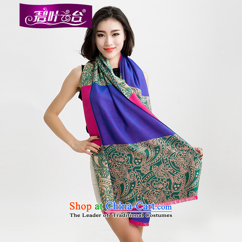 Mr Pik PTZ 2015 autumn and winter new woolen scarves with thick won two shawls version color bar extralong woolen shawl female A003