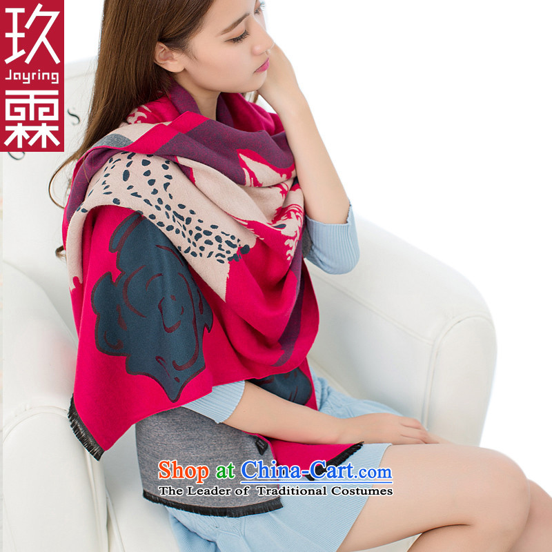 Ko Yo-lin of autumn and winter days, rectangular scarf blended /pashmina shawl edging air-conditioning towel two with women in the Gangnam toner