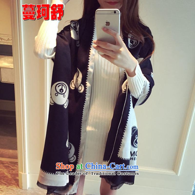 The new 2015 shawl kumato pattern stamp warm-down gross pashmina shawl emulation large Reversible Women 8561 Black Bear196x65cm Size