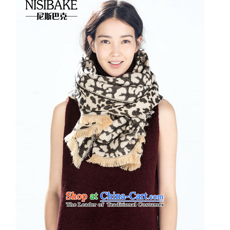 Nice,聽2015 autumn and winter-color striped jacquard despot leopard edging Fancy Scarf聽032聽White