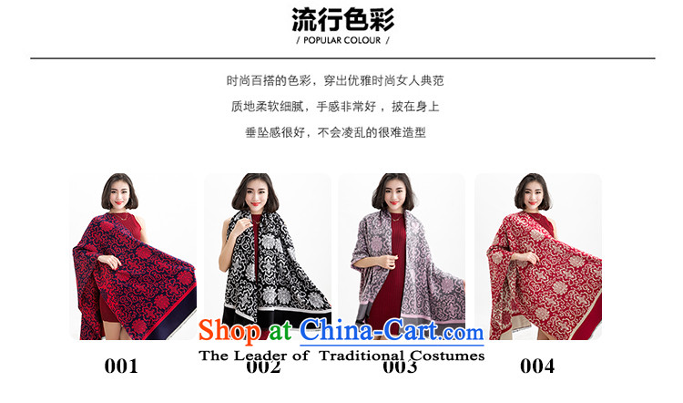 Mr Pik PTZ 2015 new ethnic women daisy-chained with scarves shawl autumn and winter coats warm stamp a 001 pictures, prices, brand platters! The elections are supplied in the national character of distribution, so action, buy now enjoy more preferential! As soon as possible.