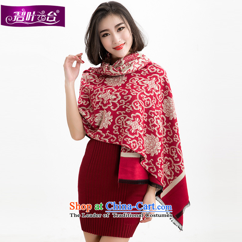 Mr Pik PTZ 2015 new ethnic women daisy-chained with scarves shawl autumn and winter coats warm stamp a 001, Pik-leaf PTZ , , , shopping on the Internet