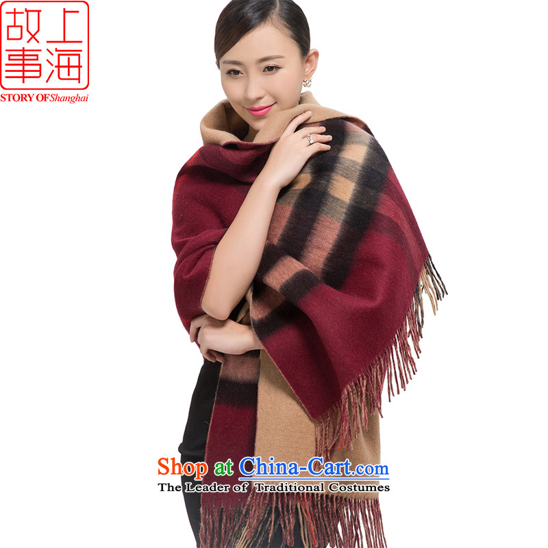 Shanghai Story2015 new scarf female autumn and winter Cashmere wool double-sided latticed 178028 thick shawl wine red
