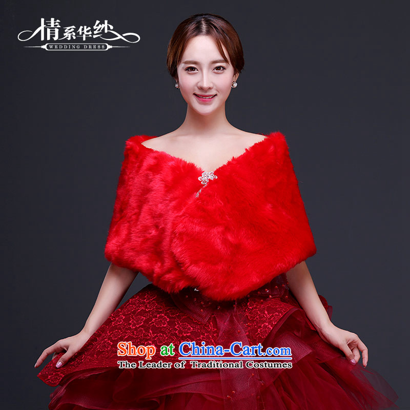 Qing Hua yarn new bride winter shawl marriages wedding dress warm winter thickened accessories red hair shawl