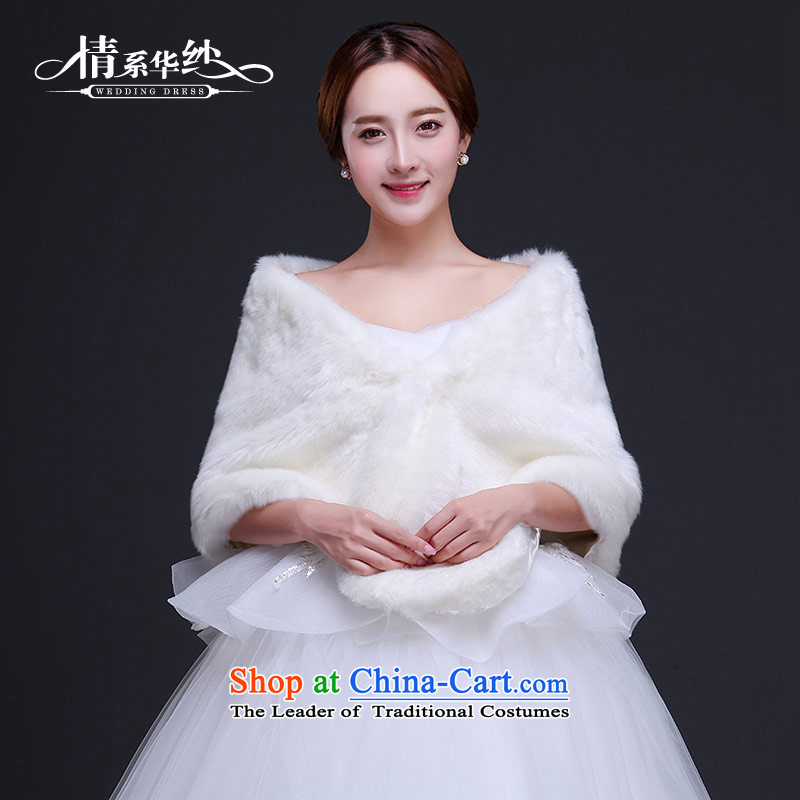 Qing Hua yarn new bride winter shawl marriages wedding dress warm winter thickened accessories white hair shawl