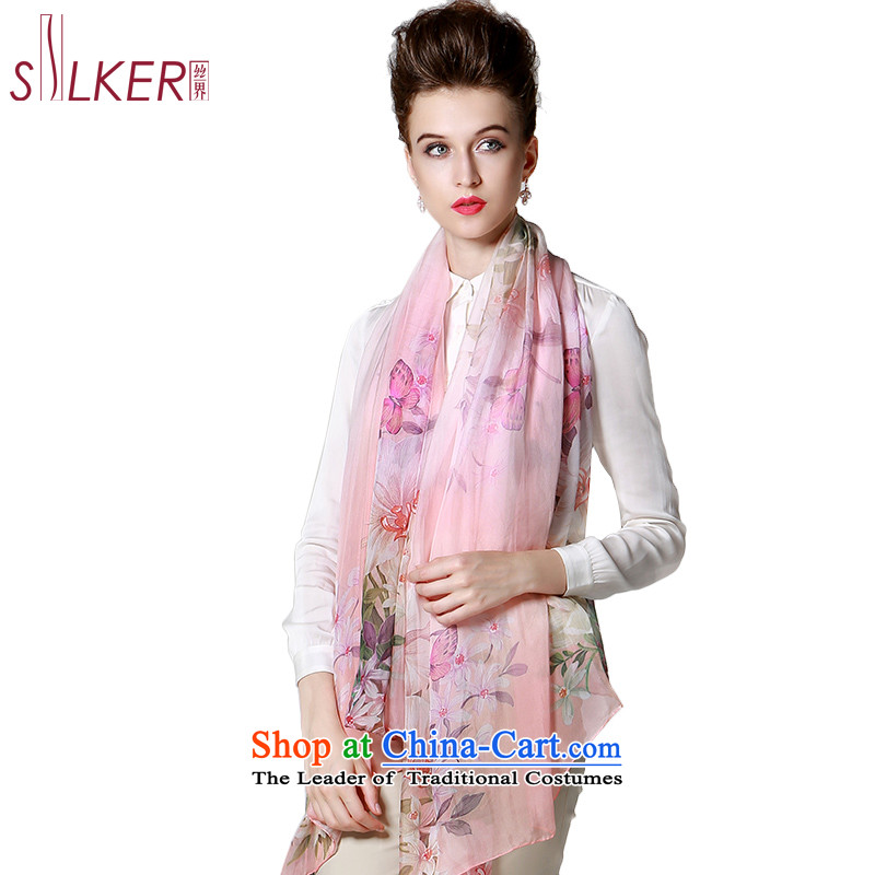 The population sector SIGI herbs extract silk scarf summer sunscreen silk scarfs female winter sunscreen shawl two colors with a silk scarf Light Meters