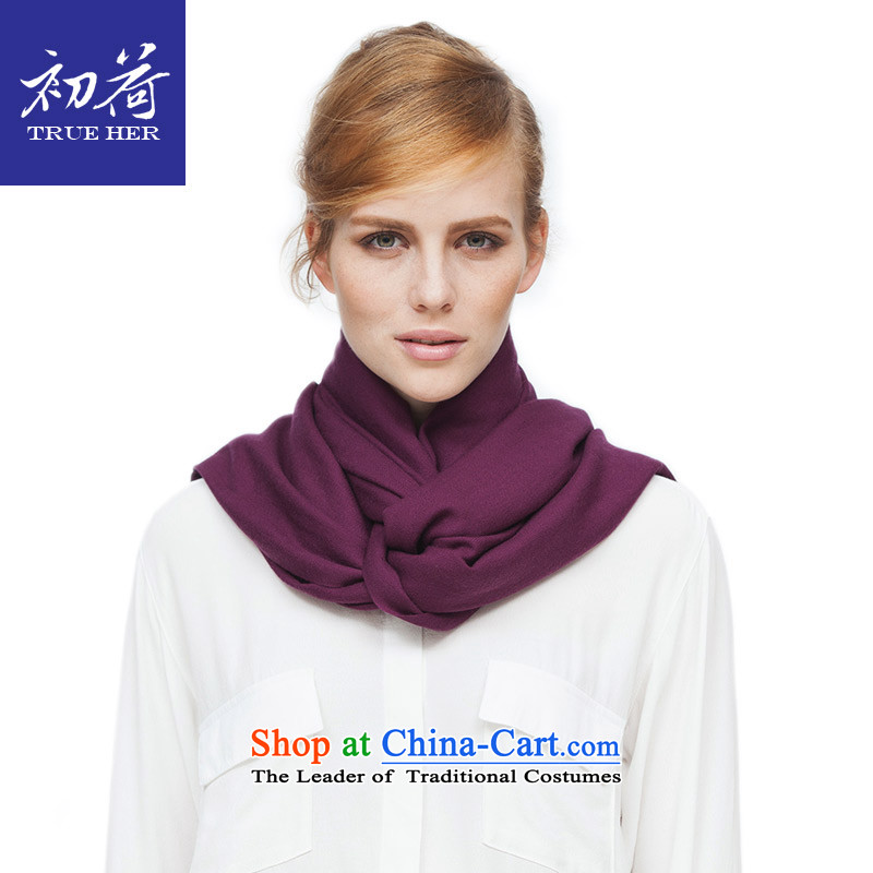 I should be grateful if you would arrange early wooler scarf female winter shawl two Korean version of pure color wild warm long stylish women a new field tattoo violet
