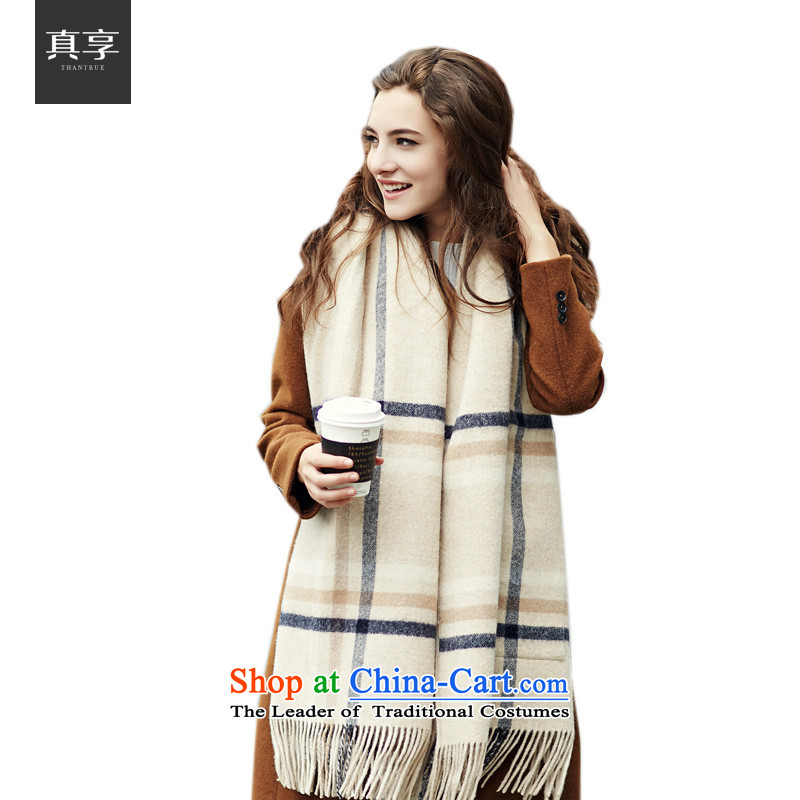 Enjoy true autumn and winter, warm and stylish wooler scarf latticed Flow warm air-conditioned shawl Su Jin multi-W007 and color
