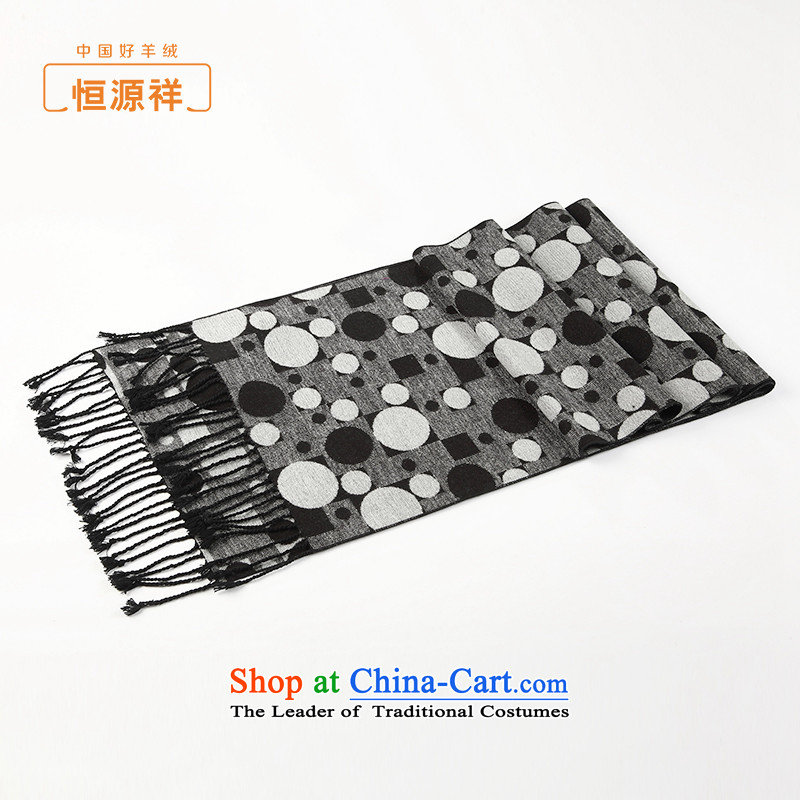 Hengyuan Cheung Man scarf autumn and winter new business stamp jacquard brushed herbs extract scarf silk scarf-of-season Flower in the clearance gray.