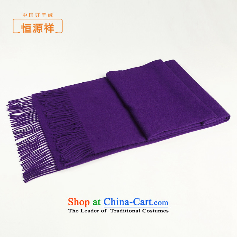 Hang Cheung cashmere shawls largest source of autumn and winter, Solid Color Thick Long pure Cashmere scarf shawl use two deep purple.