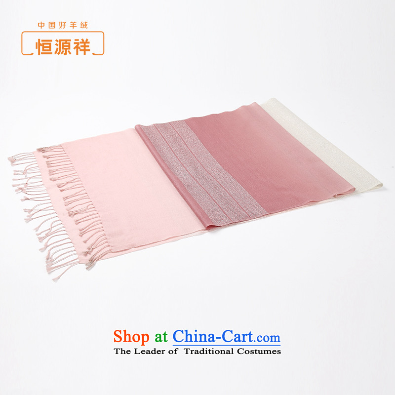 Hengyuan Cheung silk scarf girl in spring and summer 2015 new gradient satin wooler scarf long sunshade air-conditioning shawl pink gradient.