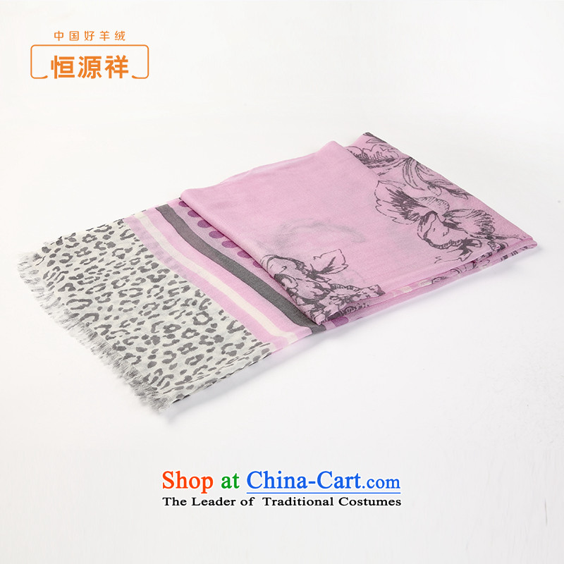 Ms. Cheung Hengyuan stitching Leopard Stamp pashmina of autumn and winter new products pure Cashmere scarf shawl two thin light violet stamp.