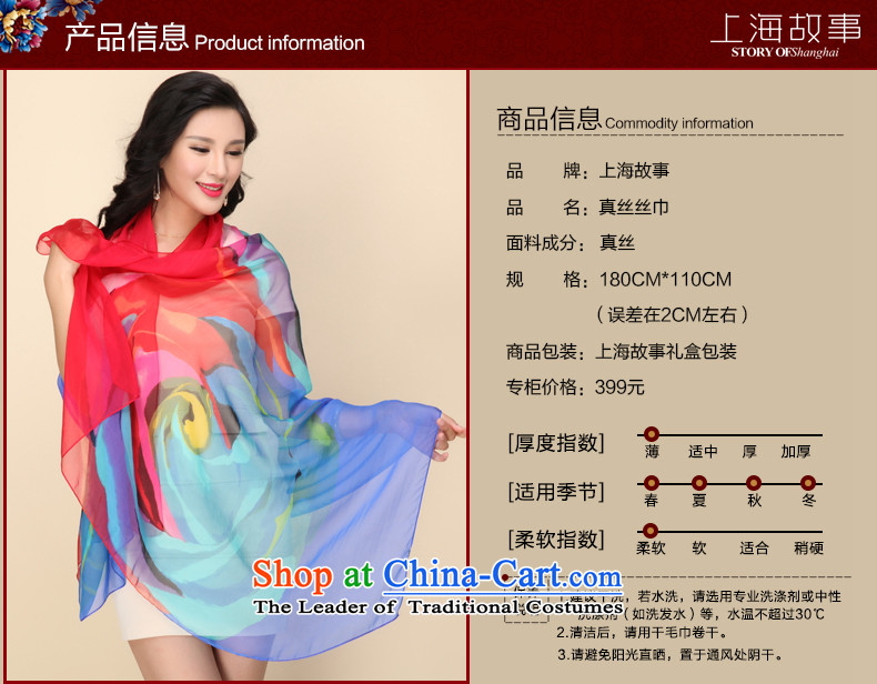 Shanghai Story silk scarf upscale silk scarfs wild herbs extract spring and autumn, silk scarves long shawl colorfully Po blueprint chip, prices, brand platters! The elections are supplied in the national character of distribution, so action, buy now enjoy more preferential! As soon as possible.