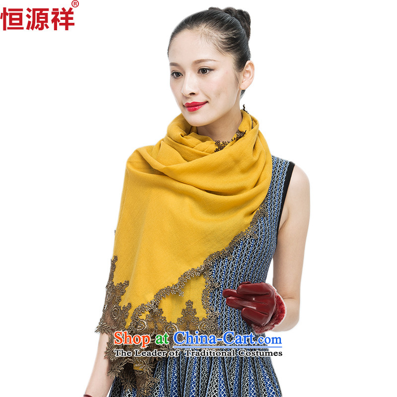 Ms. Cheung Hengyuan autumn and winter scarf Korean embroidery wooler scarf pure color long shawl two yellow