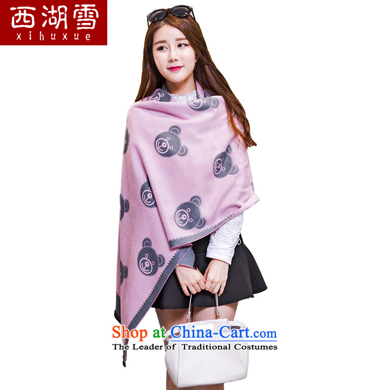 The Hsihu Ms warm scarf autumn and winter long thick a cartoon shawl cubs gray powder